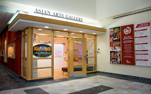Sayaka Ganz RECLAIMED CREATIONS at the Asian Arts & Culture Center, Towson University